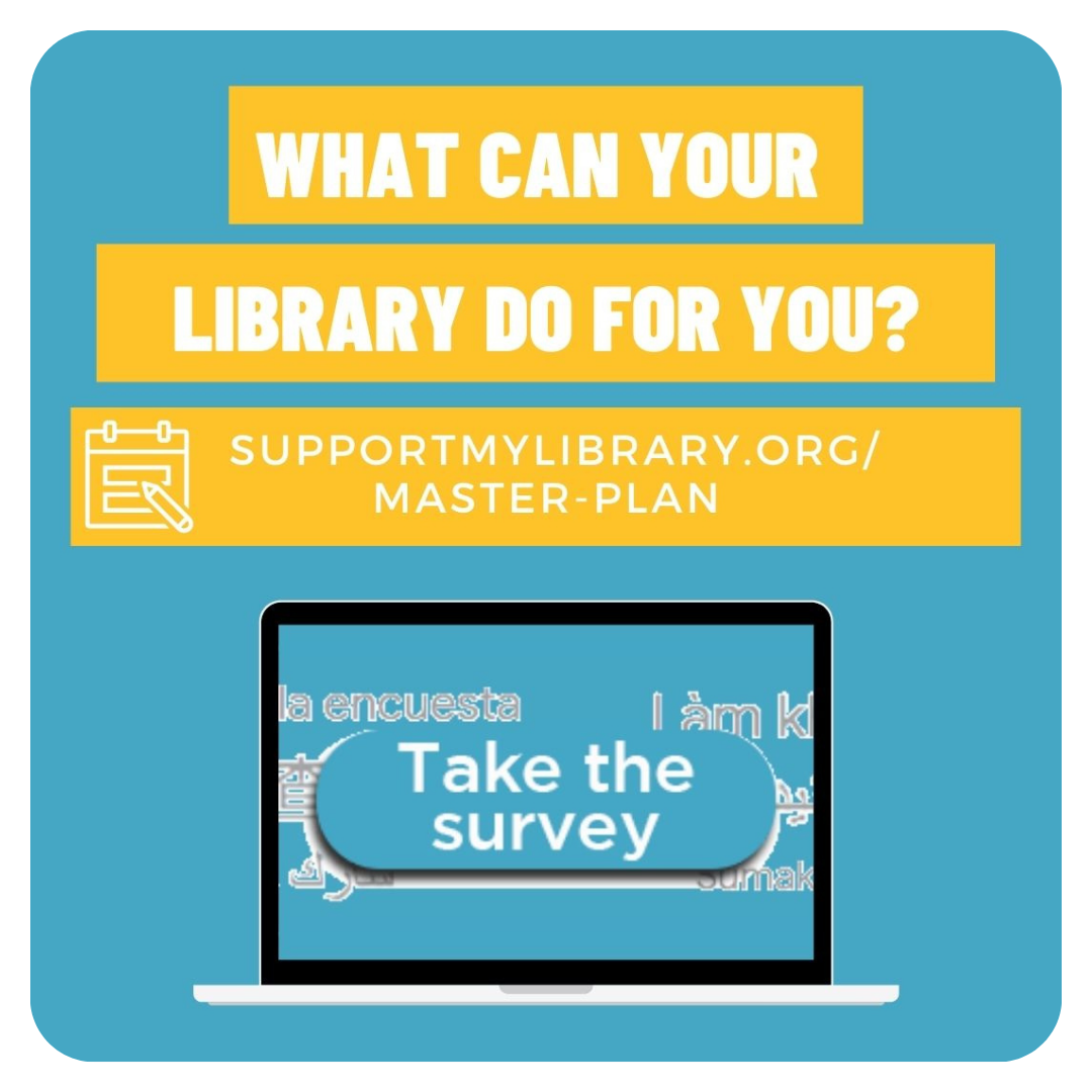 Take the Library Survey by April 15